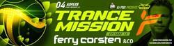 transmission 014