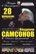 Samsonov