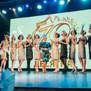 В Петербурге прошла бизнес-премия «Горячая женская бизнес десятка 2016».