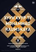 RBMA KV2
