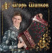 Chipkov