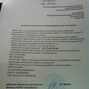 Пресечена деятельность злоумышленников на несанкционированном карьере во Всеволожском районе Ленобласти